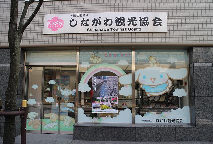 tourist_information_1