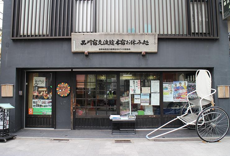 tourist_information_3