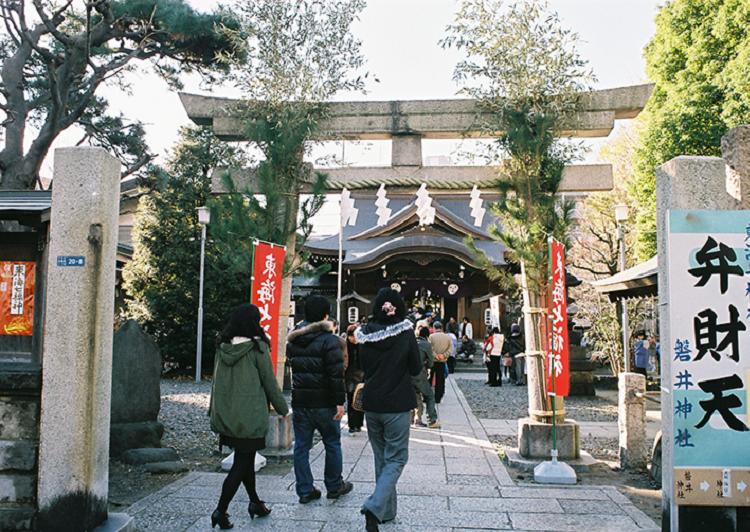 磐井神社外観 アイキャッチ