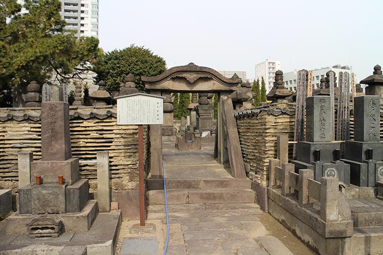清光院奥平家墓域
