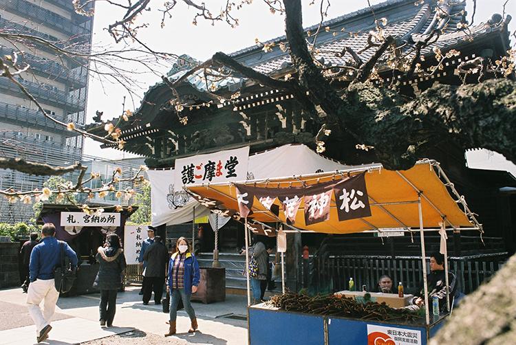 海雲寺と千躰荒神祭り