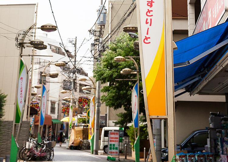 戸越公園駅前南口商店会