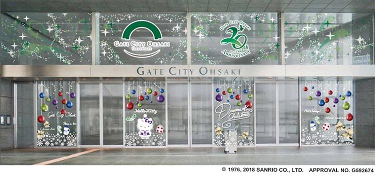 ゲートシティ大崎クリスマス