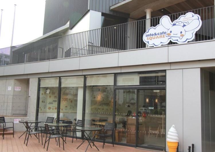 info&cafeSQUARE_2