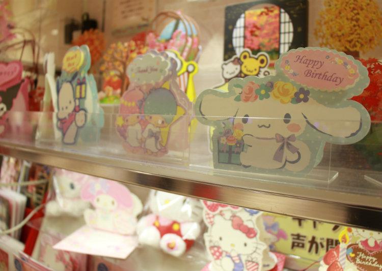 Sanrio Gift Gate 大崎ニュー・シティ店3