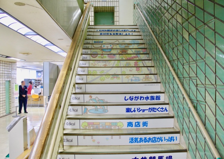 シナモロール_装飾階段