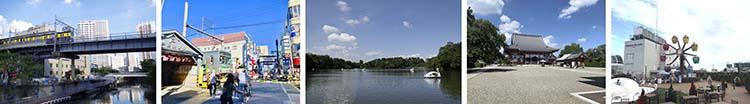 池上線沿線風景 アガる↑池上線