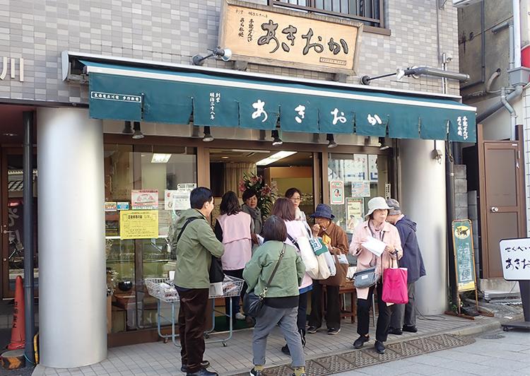 東海道品川宿 歴史&グルメ散歩 おみやげ名店めぐり