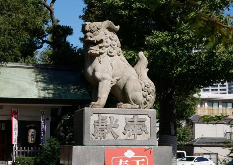 <br /> <b>Notice</b>:  Undefined index: lang in <b>/home/shinakan/shinagawa-kanko.or.jp/public_html/wp-content/themes/shinagawa/lib/languages.php</b> on line <b>322</b><br /> komainu83