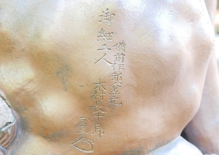 <br /> <b>Notice</b>:  Undefined index: lang in <b>/home/shinakan/shinagawa-kanko.or.jp/public_html/wp-content/themes/shinagawa/lib/languages.php</b> on line <b>322</b><br /> komainu15