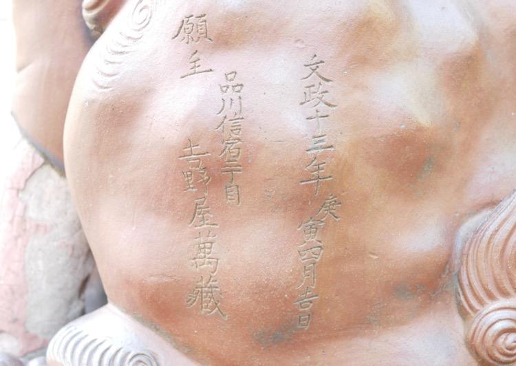 <br /> <b>Notice</b>:  Undefined index: lang in <b>/home/shinakan/shinagawa-kanko.or.jp/public_html/wp-content/themes/shinagawa/lib/languages.php</b> on line <b>322</b><br /> komainu16