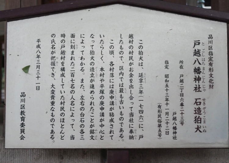<br /> <b>Notice</b>:  Undefined index: lang in <b>/home/shinakan/shinagawa-kanko.or.jp/public_html/wp-content/themes/shinagawa/lib/languages.php</b> on line <b>322</b><br /> komainu52
