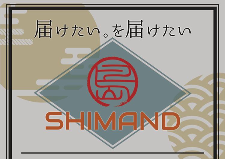 SHIMAND
