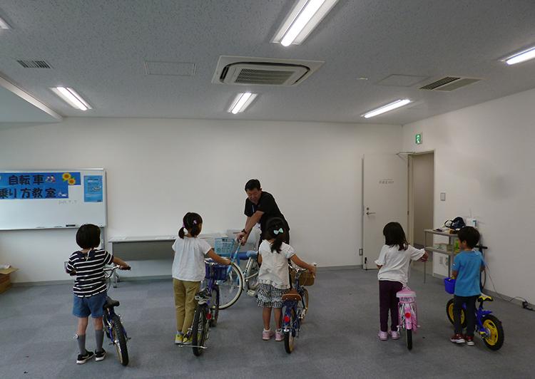 自転車文化センター自転車教室