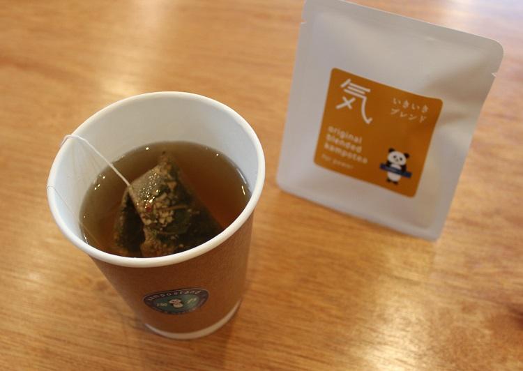 漢方茶「いきいきブレンド」(1包=300円、5包=1,200円・税別)