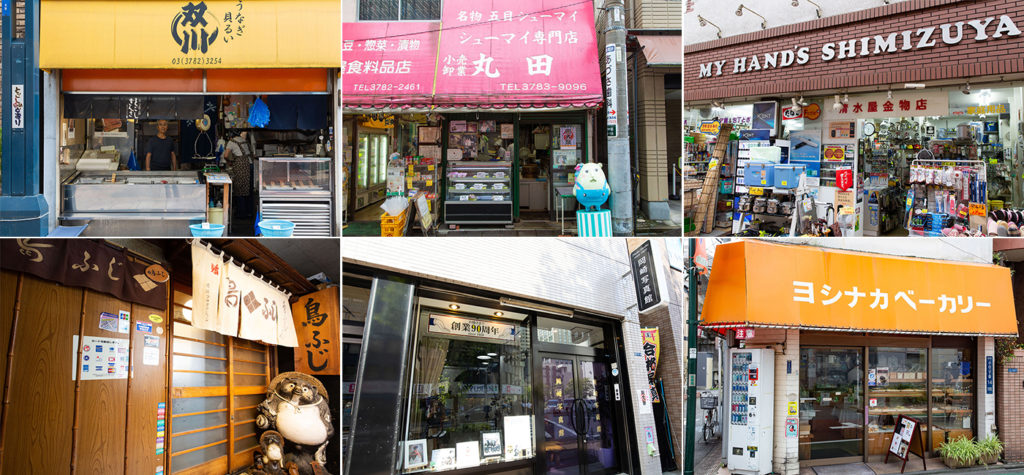 品川マイスター店