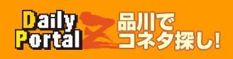 dpz_banner