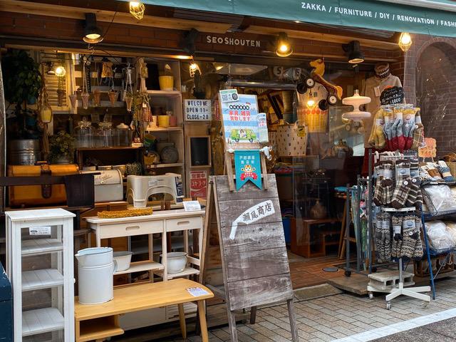「瀬尾商店」の外観