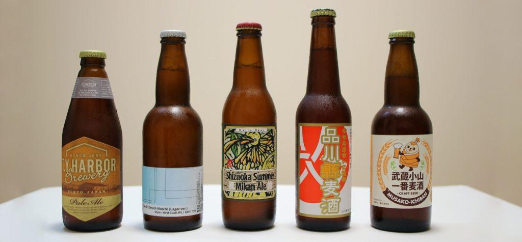 おうちで楽しむクラフトビール