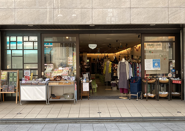 加藤五郎商店