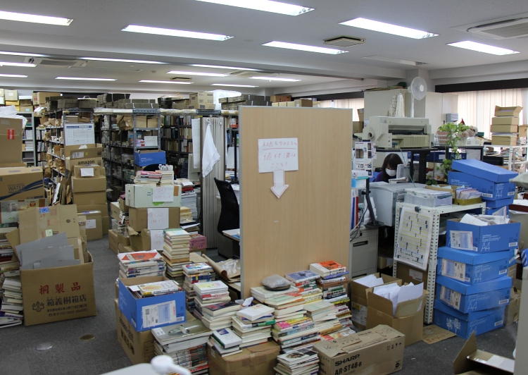八幡書店 社内